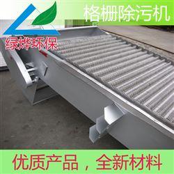肇庆GSLY-800机械格栅除污机