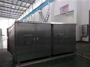 污水工厂废气处理设备