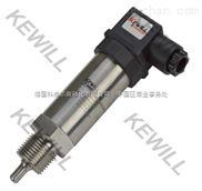 KEWILL 進口 氣液兩用型 TK50係列一體化溫度變送器