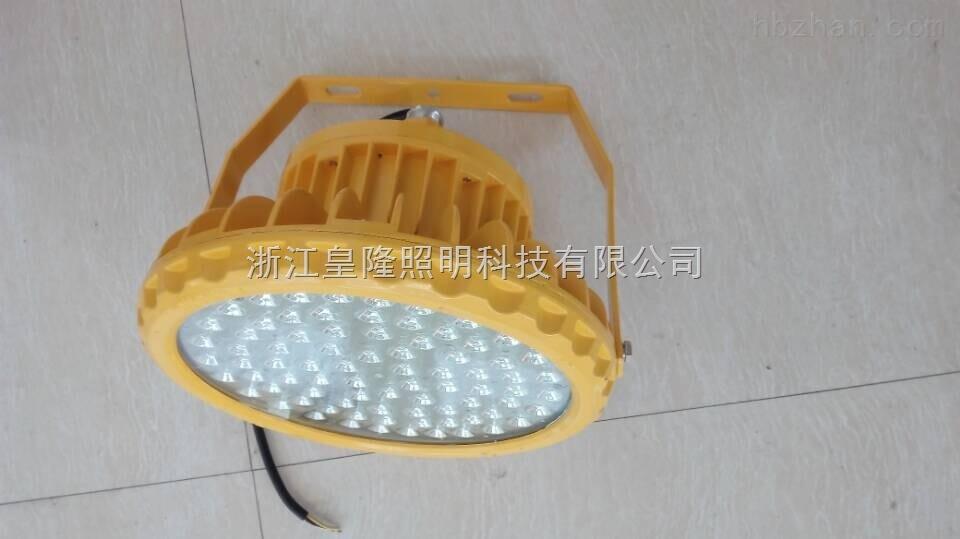 LED防爆高顶灯