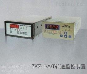 ZKZ-2A齿盘残压机组测速信号装置-新品特点