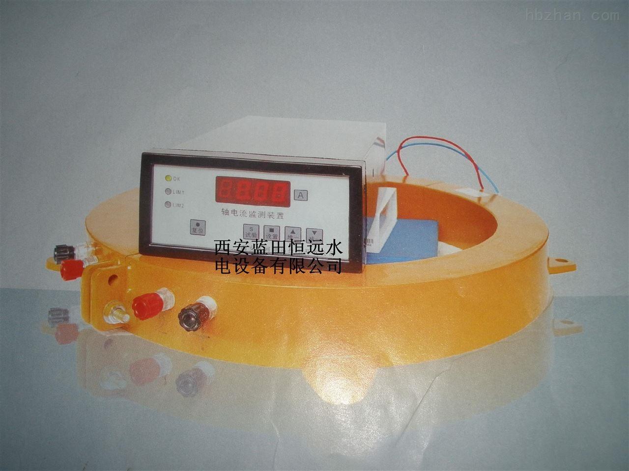 水轮发电机组大轴电流越限监控ZDL-M轴电流保护装置