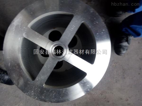 小机油站汽轮机滤芯LY-48/25W