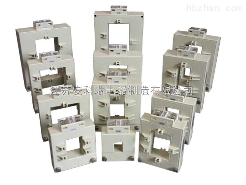 低压开启式电流互感器生产厂家