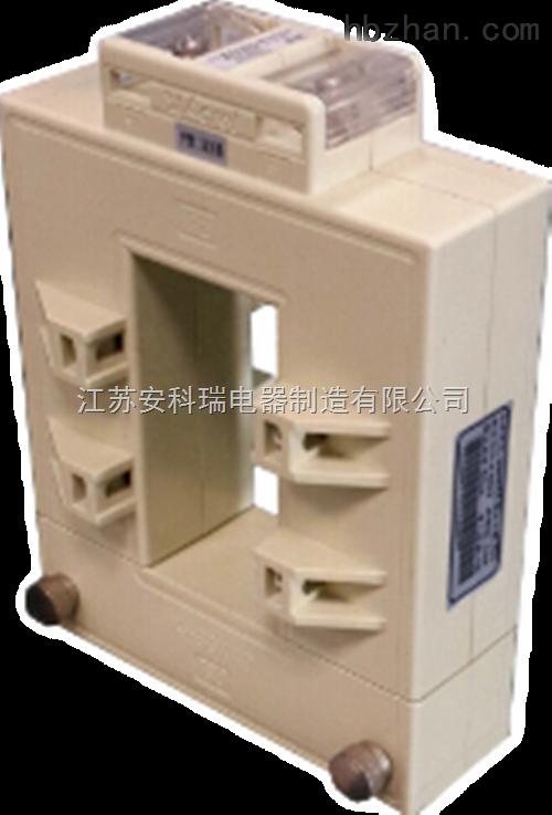 项目改造电流互感器