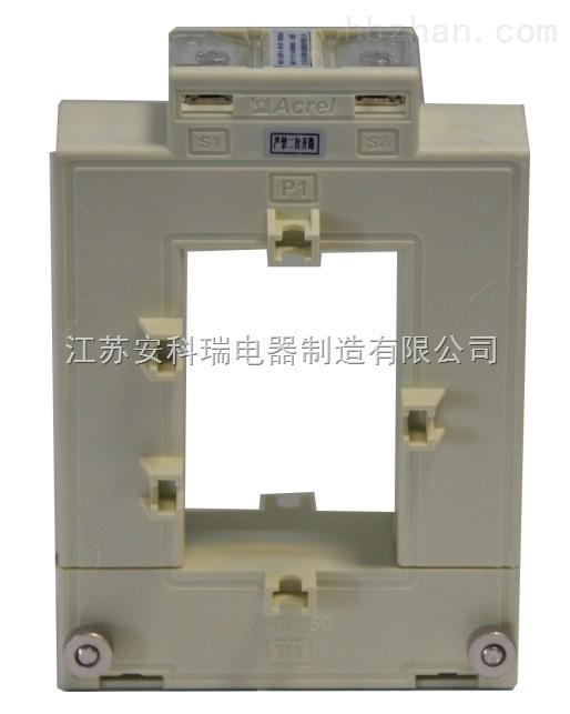 开启式低压电流互感器选型报价