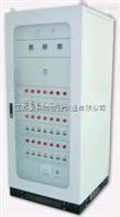 冷轧钢板智能动力配电柜/模块化智能配电柜/联网实时监测
