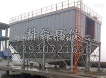 PPC128-2*10氣箱脈衝除塵器