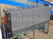 鉛廠用長袋脈沖除塵器