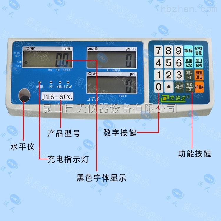 厦门钰恒工业电子桌秤15kg多少钱一台
