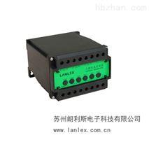苏州朗利斯N3-AD-3-55A4B型电力系统三相变送器