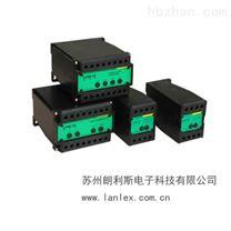 蘇州朗利斯N3-WRD-3-555A4BN型有功無功功率變送器