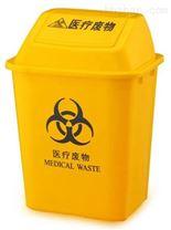 翻盖垃圾桶医用脚踏式加厚垃圾桶实验室危险废物回收桶