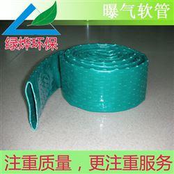 广东曝气软管