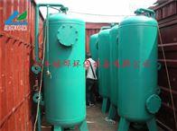 多介質溶氣砂過濾器