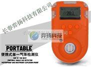 HFPCY-Ex-二甲苯检测仪,二甲苯探测仪,二甲苯泄漏检测仪