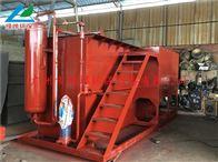 一元化气浮设备/溶气气浮装置