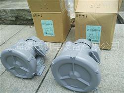VFC708PF-S富士高压气泵