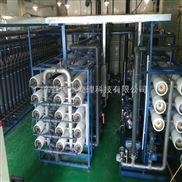 惠州电镀城锌镍合金电镀废水处理中水回用系统设备