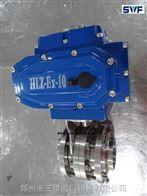 D981F电动卫生级快装蝶阀