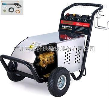 去树皮神器高压清洗机3600-7.5T4