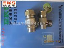 BQM-G3/4黄铜镀镍防爆铠装电缆防水接头