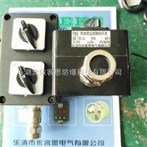 FZM-10防水防尘防腐工程塑料照明开关拨动开关