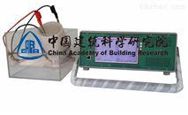 中國建科院混凝土氯離子擴散係數測定儀