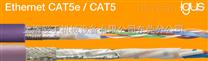 IGUS总线电缆CFBUS.052
