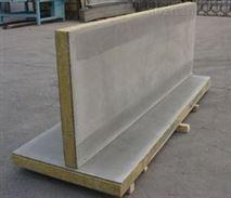 外牆硬質防火岩棉複合板//屋麵防火岩棉板價格