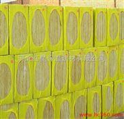 幕墙保温岩棉板公司生产厂家