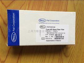 61630PALL A/E玻璃纤维滤过滤膜1um孔径25mm直径