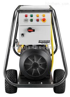 工业级大流量高压清洗机FS41/50
