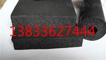 汕頭橡塑保溫板選我們廠家/彩色橡塑保溫管詳細信息谘詢廠家