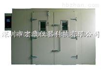HK-BOYT-6步入式恒溫恒濕試驗室