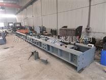 【來樣定做】煤炭行業專用鏈條臥式拉力試驗機 MT/T 99-1997