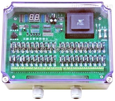 除尘脉冲控制仪接线图
