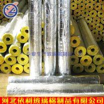 耐高溫玻璃棉管廠家時報價