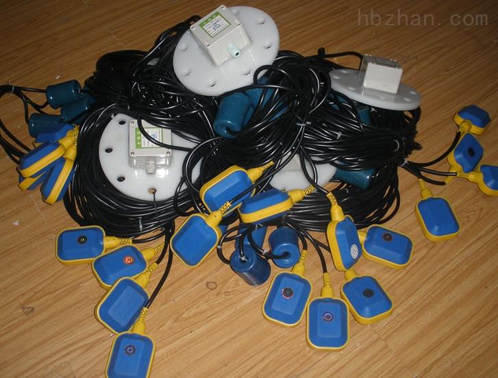 工程电缆浮球液位开关YKJ(YKJ-1/YKJ-3)浮球液位控制器