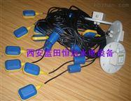 YJK型电缆浮球液位控制器工作原理图册、说明恒远阀控专家】