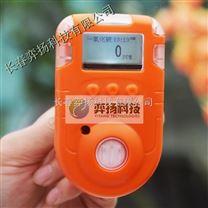 手持式硫化氫H2S檢測儀