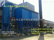 燃煤锅炉袋式除尘器供应