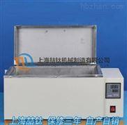 CF-B數顯恒溫水浴槽操作規程/新標準CF-B電熱恒溫水浴槽(水槽)使用說明