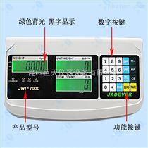 中国台湾钰恒JWI-700C计数显示器厂家正品