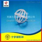 塑料十字球形环填料