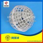 环保网笼球 塑料网笼球报价及图片