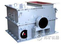 郑矿机器PCH系列环锤式破碎机