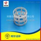 塑料阿尔法环化工填料萍乡科隆牌