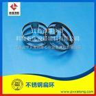 QH-1扁环 QH-2扁环填料 QH-3梅花扁环 内弯弧形筋角扁环