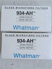 whatman玻璃纤维滤纸934-AH滤膜1827-090/1827-110
